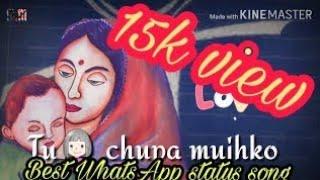 ||jo sukoon😄 milta tere👉👵 aanchal mein..||For best Whatsapp status song