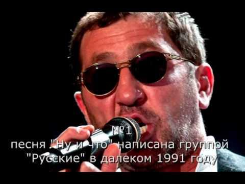Геннадий Богданов и группа «Русские» - 1989 - Русские идут! (Магнитоальбом)