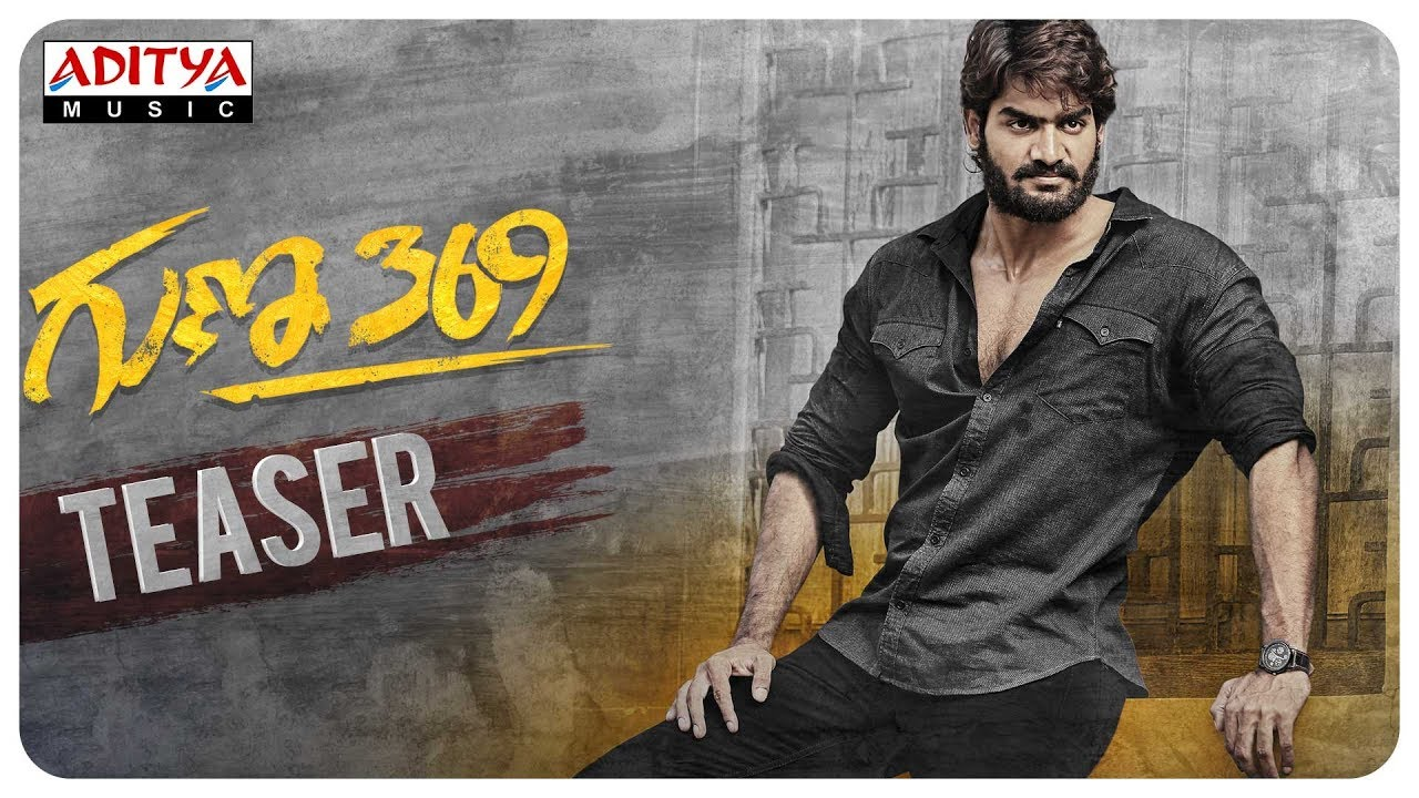 Guna 369 Telugu Movie Teaser | Karthikeya, Anagha | Arjun Jandyala | Chaitan Bharadwaj
