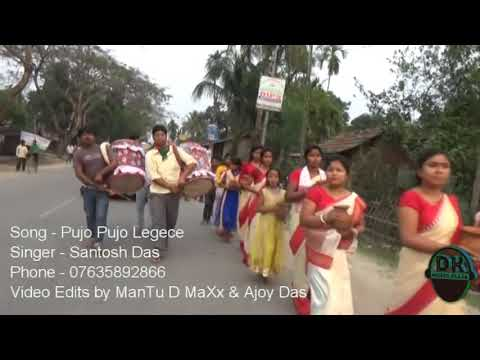 Pujo_Pujo_Legece_Video_Song_,_silchar assam_Durga_Puja_Special_Song_2018.mp3