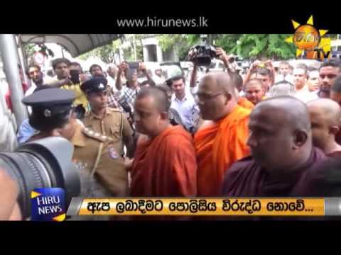 Galagoda atthe ghanasara thero granted bail thrice