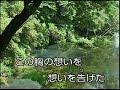 06 柿田川  黒川真一朗