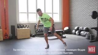 видео Четырехглавая мышца.