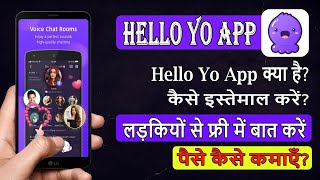 Hello Yo App || Hello Yo App Kaise Chalaye ||  hello yo app se paise kaise kamaye || hello yo screenshot 5