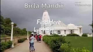 [Live Darshan] Birla Mandir Jaipur