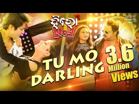 Tu Mo Darling HD Video Song | Hero No 1 | Babushan, Bhoomika, Mihir Das | New Odia Movie 2017 - TCP