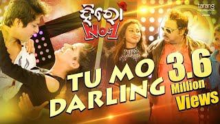 Tu Mo Darling HD Video Song   Hero No 1   Babushan, Bhoomika, Mihir Das   New Odia Movie 2017 - TCP