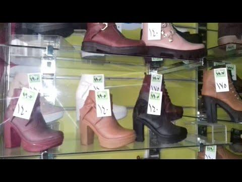 عروض وتخفيضات أحذية وكوتشيات وشنط بأسعار حلوة جداااااا