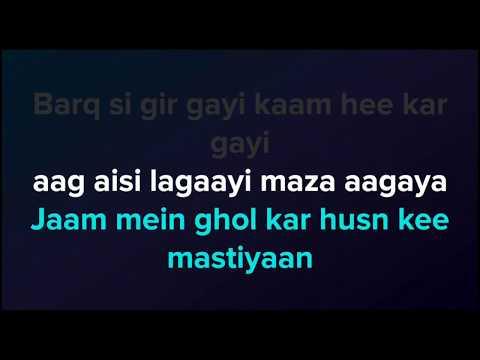 Mere Rashke Qamar karaoke | lyrical song |  | baadshaho | ajay devgan