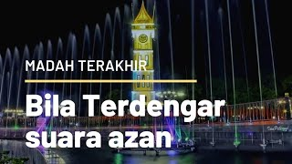 Suara Adzan cover by Emy Malay