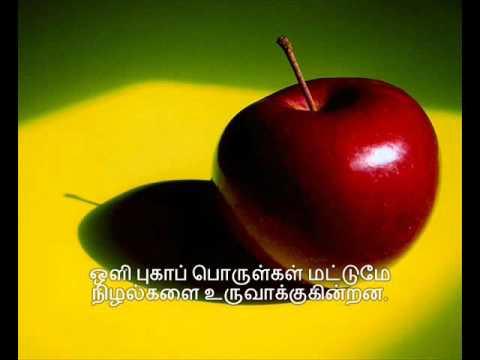 Light for class VI in Tamil