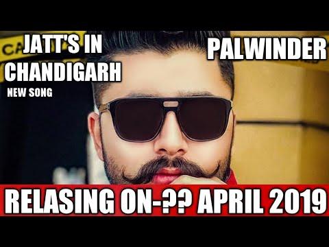 JATT'S IN CHANDIGARH-RELASING ON-?? APRIL 2019 NEW PUNJABI SONG. PALWINDER //NEWS//