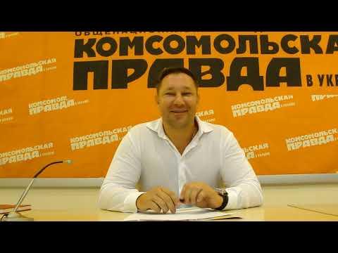 Константин Стогний: Мне