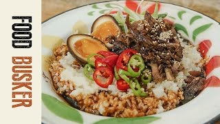 Crispy Duck Congee - Chinese Rice Porridge with Soy Sauce Egg | Food Busker