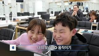 일산MBC드림센터 방송…