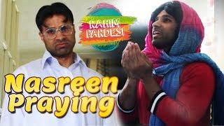 Nasreen Praying | Rahim Pardesi | Best Pakistani Dramas
