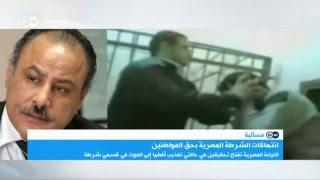 ناصر أمين: أرقام التعذيب في مصر أكبر من المعلنة وتفوق ما قبل 25 يناير