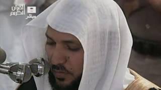Sourate al baqara magnifique recitation