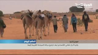 ولاية ادرار الموريتانية تعاني بعد تراجع السياحة الغربية اليها