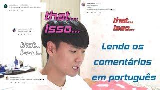 Baixar Lendo os comentários em português (Por/Eng Sub)_Kor Speaking