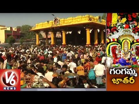 All Arrangements Set For Gangamma Jatara In Tirupati | V6 News