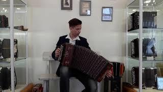Смотреть видео Наигрыши. Гармонь А.Н. Киселева, Россия, г. Тула, 1920-е г.  - из коллекции музея онлайн