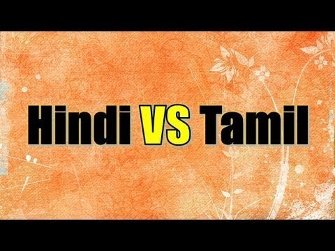 Hamare Desa Me - HINDI vs TAMIL -  Which one is best? தமிழ் or हिंदी