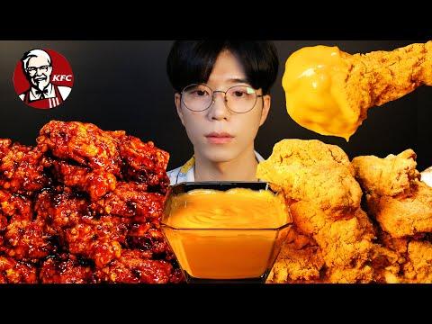 ASMR MUKBANG | KFC *NUAR* CHICKEN+BURGER