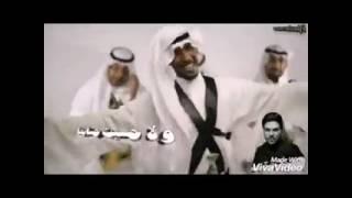 صدمة عمر -وليد الشامي
