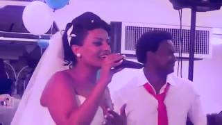 hot new eritrean wedding song 2013 yodit debesay ruhus gama hd video