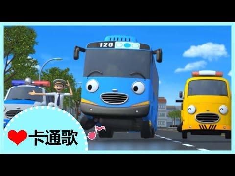寶貝最愛YOYO卡通歌組曲 05|小巴士TAYO|妖怪手錶宇宙Dance|麗莎和卡斯柏|POLI波力