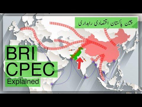 CPEC explained |