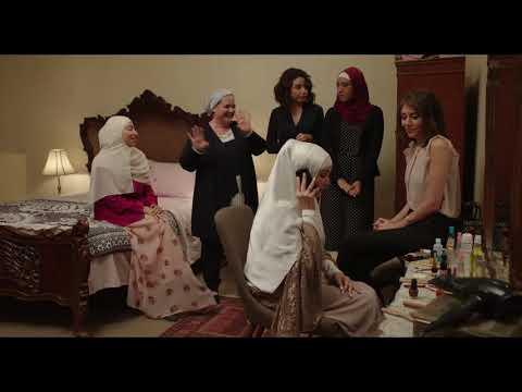 مسلسل سابع جار - لمياء والبنات يغنوا لـ ليلي العروسة