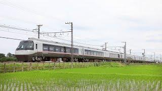 小田急 EXEα 30000形 特急はこね 小田原線(開成)  / Odakyu EXEα Type30000 Odawara Line Kaisei.Kanagawa 【でんしゃしん 動画】