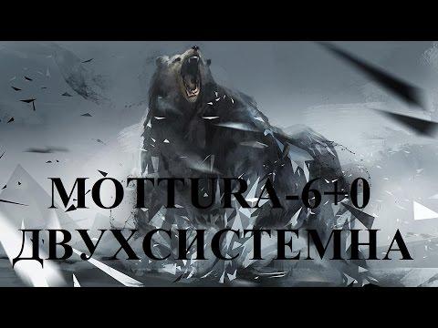 Взлом отмычками MOTTURA   ВСКРЫТИЕ ЗАМКА МОТТУРА ДВУХСИСТЕМНА (MOTTURA 6+0_СУВАЛЬД)