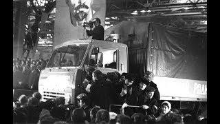 «Есть первый КАМАЗ» (1976), документальный фильм, посвящённый выпуску первого автомобиля КАМАЗ