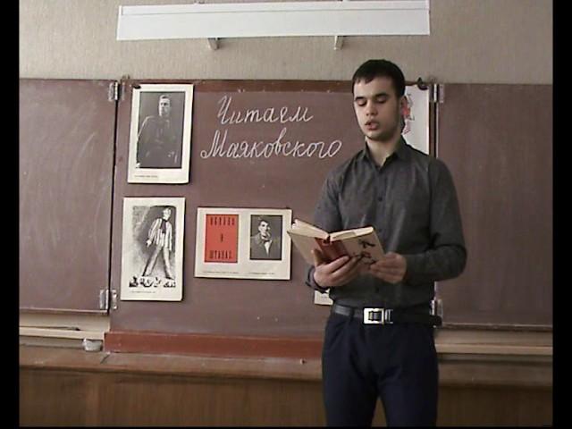 Изображение предпросмотра прочтения – ОлегКозлов читает произведение «Про что— про это?» В.В.Маяковского