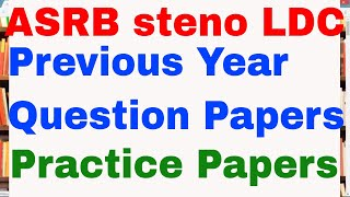 ASRB Steno & LDC previous Year Question Papers & Sample Papers for Practice