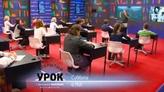 Открытый урок с Дмитрием Быковым. Твардовский. Ответы на вопросы Некрасова / Промо