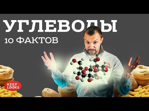 Сколько углеводов в гречке