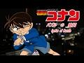 名探偵コナン:パズルの歌詞 Detective Conan: Puzzle