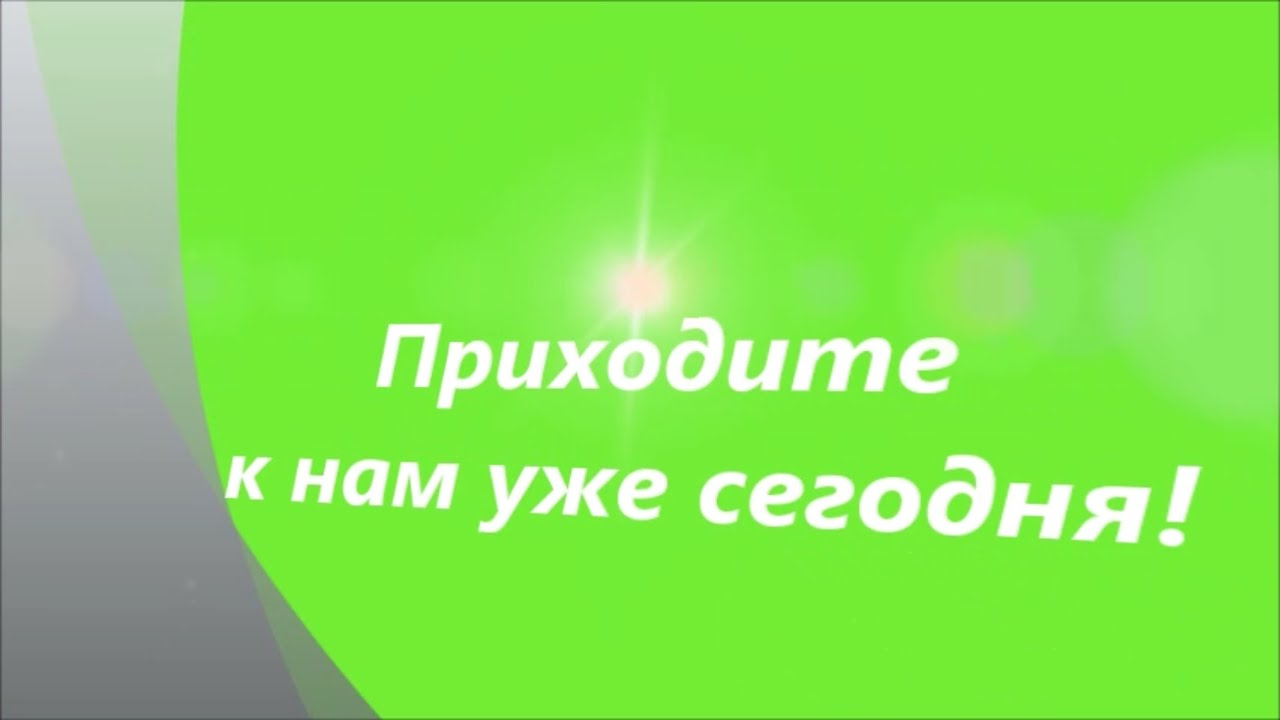 клуб здорового образа жизни саратов