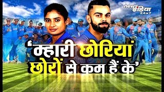 India vs South Africa 5th ODI: Virat Kohli, After Series Win, Promises ...