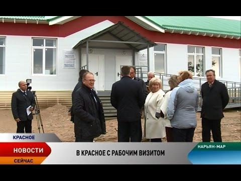 Игорь кошин посетил социальные объекты красного