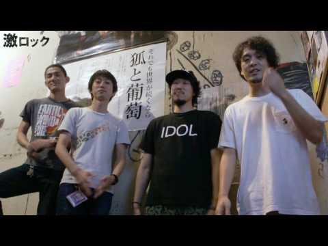 アラウンドザ天竺、デビュー・ミニ・アルバム『タイトルなんでもいい』リリース!―激ロック動画メッセージ