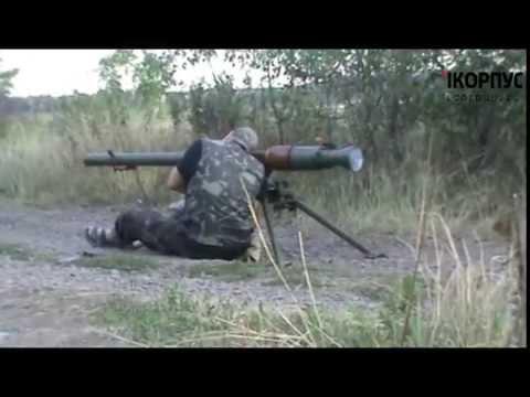 Стрельба ополченцев из