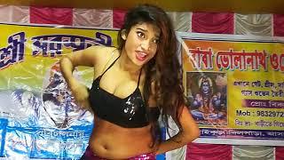 Sexy Bengali Bhojpuri Dance