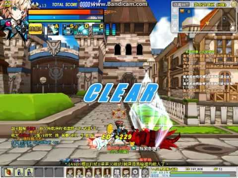[Elsword]Deadly Chaser 5-1