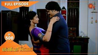 Pandavar Illam - Ep 500 | 16 July 2021 | Sun TV Serial | Tamil Serial