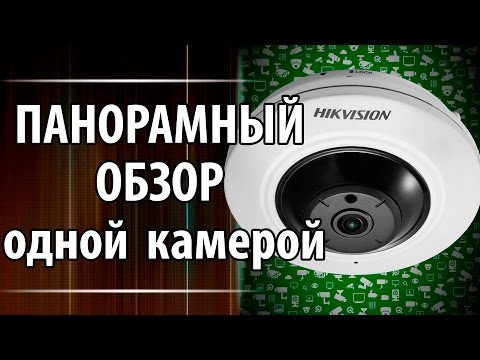 IP камера ActiveCam AC-D3023IR2